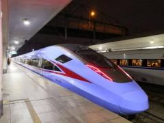 铁路部门调整车票预售期为15天【图】