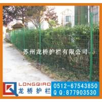 梅州果园防护网 景区护栏网 龙桥厂工地绿色铁丝网护栏网