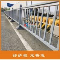 梅州城市道路护栏厂家 梅州锌钢道路护栏订制 龙桥生产