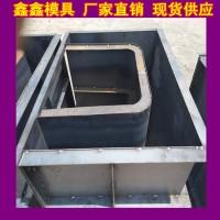 农田水渠模具平衡动态 U型水渠模具结构层
