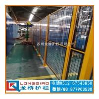 设备安全围栏 工业设备防护栏 钢管焊接 表面烤漆 订单式