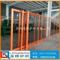 苏州订制自动化设备防护栏 流水线防护栏 工业铝型材隔离网